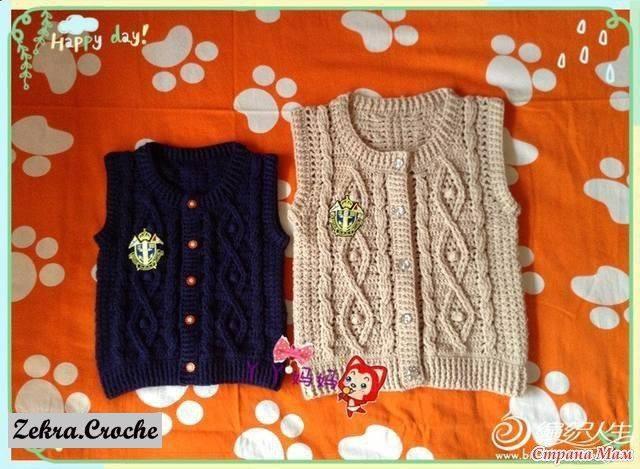 Child's Vest Pattern